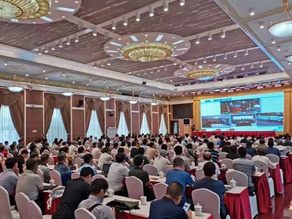 2019年全國流量計量學術交流會在烏魯木齊召開