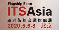 2020�W�十四届中国国际�����交通展览会