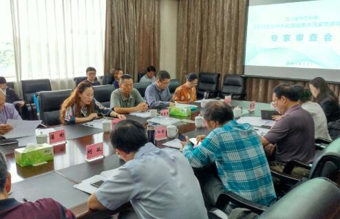 四川省农村生活污水处理设施水污染物排放标准通过审查