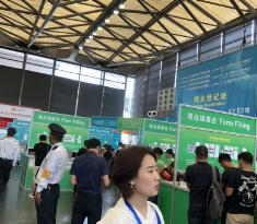 2019上海化工裝備展隆重舉辦(三)