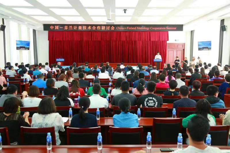中国—芬兰计量技术合作研讨会在呼和浩特召开