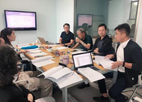 《电子设备共模和差模骚扰测量方法》标准起草会议举办