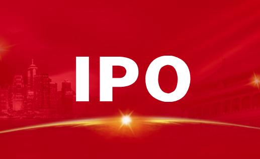 钢研纳克首发申请上会 拟于深交所创业板上市