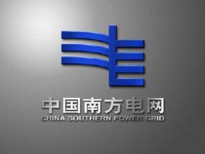 南方電網與湄公河流域國家電力貿易超560億千瓦時