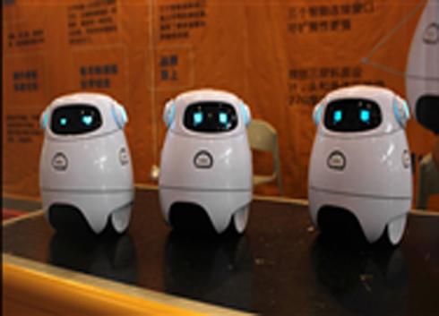 """建設新一代人工智能產業基地 安徽""""祭出""""五大保障"""