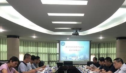 國家釩鈦檢測重點實驗室建設交流座談會舉行