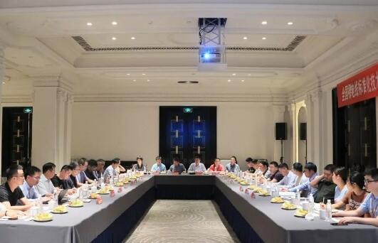 全國裸電線標準化委員會專家組會議順利召開