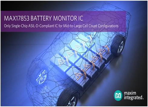 Maxim發布ASIL-D等級的單芯片電池監測器IC