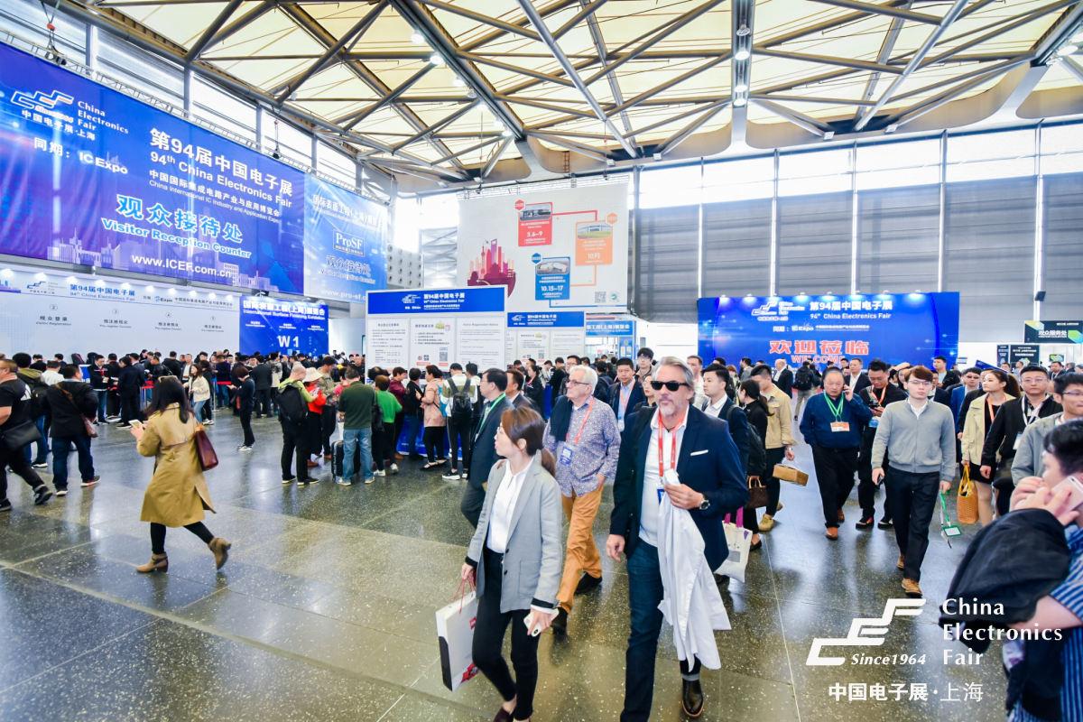 匯集電子信息產業發展熱點,第94屆中國電子展盛大開幕