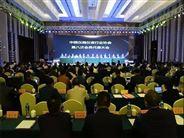 姜维利董事长当选中国仪器仪表行业协会副理事长