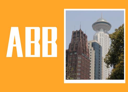 ABB將剝離電氣事業部在上海的兩家合資企業