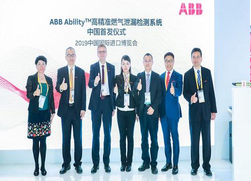 ABB高精准燃气泄漏检测系统亮相进博会