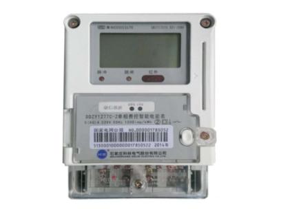 四川雅安全市智能電表覆蓋率達99.85%