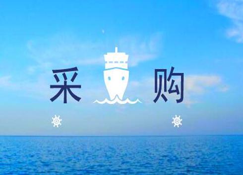 重慶醫科大學生科院采購高分辨質譜系統