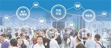 AHTE 2020『裝配集成館』全新啟動,或將為多行業賦能