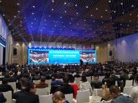 第十四届中国国际城镇水展在苏州隆重开幕