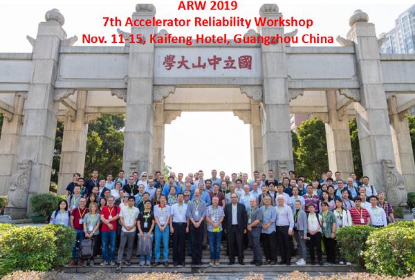 第七届加速器可靠性国际研讨会在广州召开