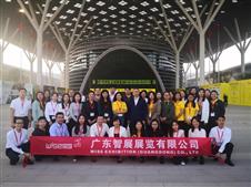 SF EXPO2020把握大灣區機遇精準邀觀