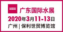 �W�五届广东国际水处理技术与讑֤�展览�?/></a><span><a href=