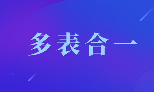 """遼寧丹東供電公司完成1萬余戶""""多表合一""""建設"""