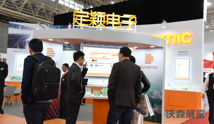 2020 武汉国际电路板展览会将于明年五月召开