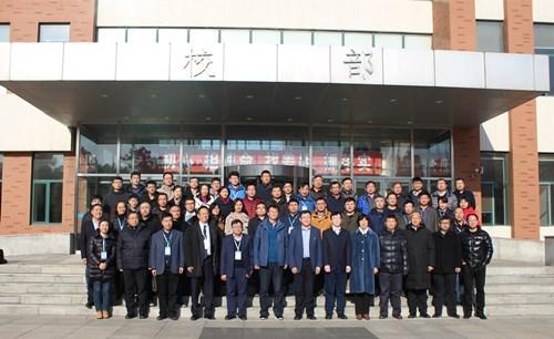 遼寧省儀器儀表產業校企聯盟成立大會隆重舉行
