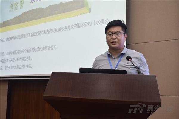 吉天助力第二屆原子光譜應用與技術學術研討會