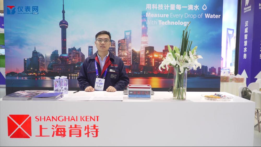 上海肯特將流量儀表帶出國門 提高行業國際知名度