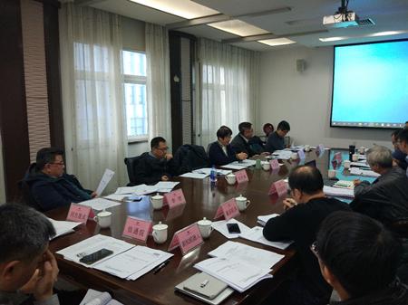 智能装备预测性维护标准研制审查会在武汉召开