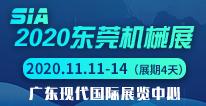 2020东莞机械展览�?/></a><span><a href=