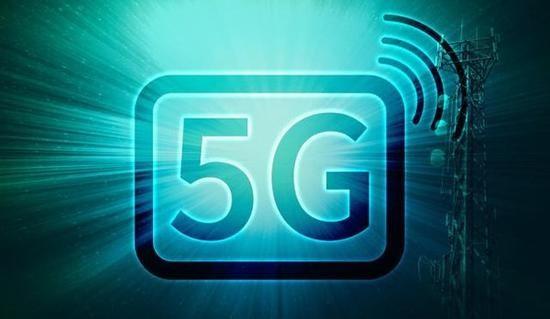 工信部批準5G移動通信網等447項行業標準