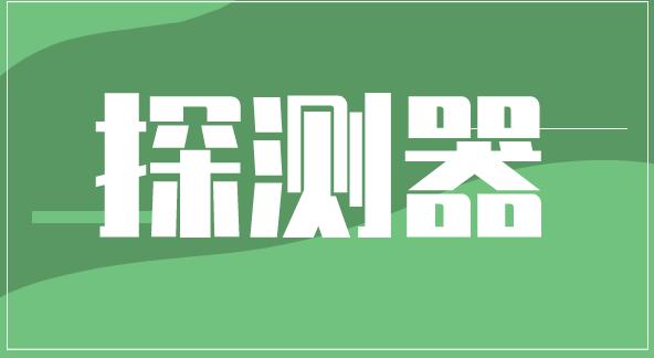 """中国火星探测器研制进入最后""""冲刺""""阶段"""