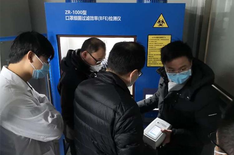 浙江省计量院医化所全力保障防疫医疗设备计量检测需求