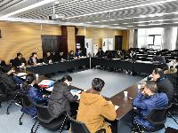 河南計量院2019年度計量溯源先進單位表彰會召開
