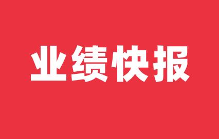 南华仪器2019年盈利2.2亿元 同比增长688%