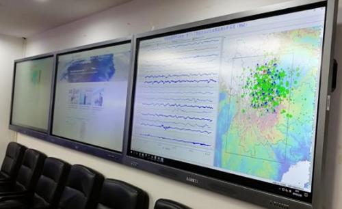 """科技的""""保護傘"""":人工智能為地震監測提速"""