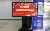 南開區政府領導一行蒞臨迅爾儀表考察指導工作