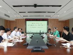 湖南计量院与国家电能变换与控制工程技术研究中心举行签约仪式