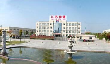 江苏神通拟定增募资不超过3.59亿元 加码泛燃料后处理