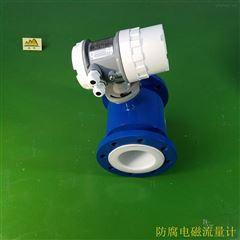 JL-LDE型氨水流量计