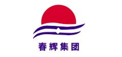 安徽春辉仪表线缆集团有限公司