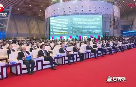 2019世界制造業大會在安徽合肥開幕
