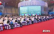 2019世界制造业大会在安徽合肥开幕