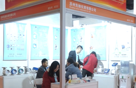 蘇州先馳儀表有限公司亮相第30屆多國儀器儀表展
