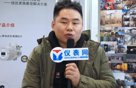 專訪西安定華電子股份有限公司營銷中心副總經理任小偉