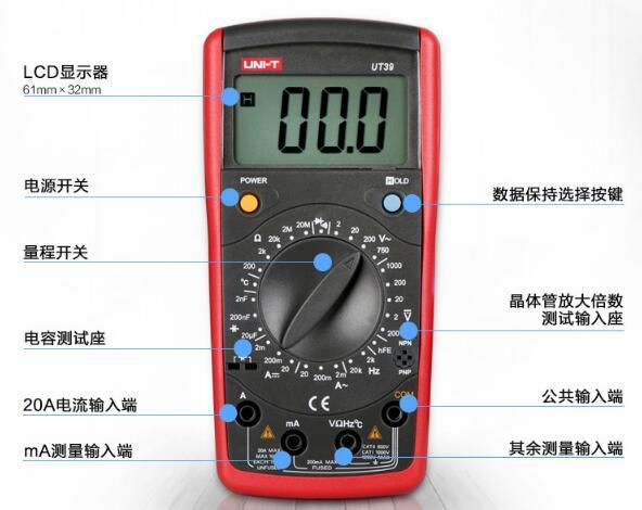 UT39A+<strong>数字万用表_防雷检测<span class=