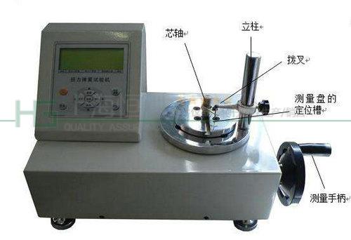 扭簧扭矩检测设备