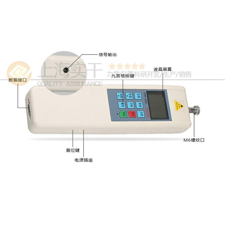 拉压两用数字测力计图片   (小型 便携式)