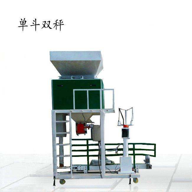 苞米包装机