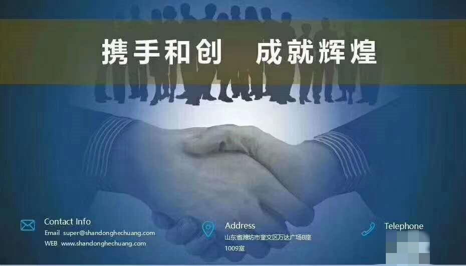 第20屆中國環博會即將開始,機會不容錯過!